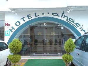 Hotel Alnacir, Faro