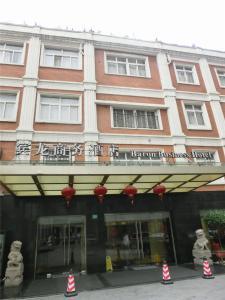 Shanghai Baron Business Bund Hotel - Shanghai