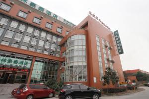 GreenTree Inn Jiangsu Changzhou Liyang East Nanhuan Road High Speed Rail Station Business Hotel - Liyang