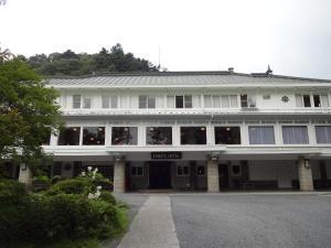 Nikko Kanaya Hotel, Hotels  Nikko - big - 24