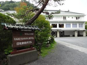 Nikko Kanaya Hotel, Hotels  Nikko - big - 23