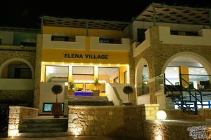 Elena Village