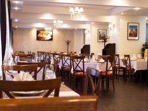 Maxima Zarya Hotel, Hotely  Moskva - big - 110