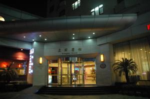 Donghu Guest House, Hotel  Shanghai - big - 14