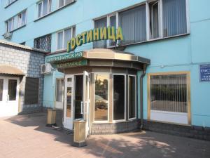 Hotel Tsaritsinsky - Moscow