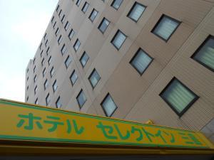 Accommodation in Mishima