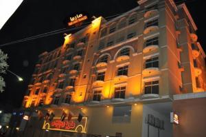 Hostels und Jugendherbergen - One to One Marbia Al Khobar