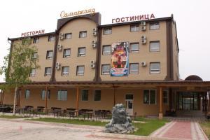 Samarkand Hotel - Klyuchevoye