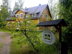 Hiekkaranta Bed & Breakfast - Alajärvi