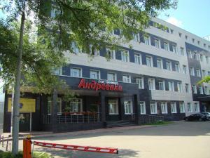 Andreevka Hotel - Andreyevka