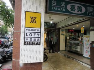 Via Loft Hotel, Szállodák  Tajpej - big - 34
