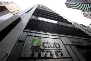iclub Sheung Wan Hotel