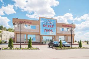 Belaya Gora Hotel - Prokhorovka