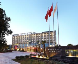 obrázek - Ningbo East Harbour Hotel