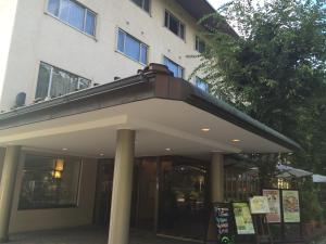 The Palace Side Hotel, Hotels  Kyoto - big - 73