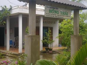 Hong Thai Homestay - Tan Hiep