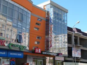 Hotel Orange - Kirpichnyy