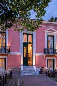 Nafsimedon Hotel Argolida Greece