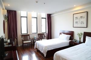 Auberges de jeunesse - GreenTree Inn JiangSu HuaiAn LianShui Bus Station ZhanQian Square Express Hotel