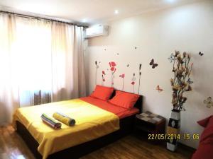 Апартаменты Best-BishkekCity 3, Бишкек