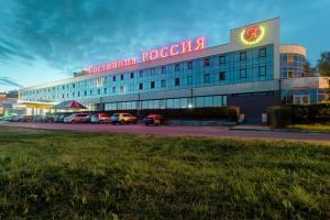 Amaks Rossiya Hotel