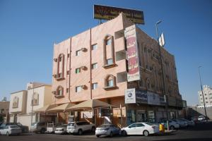 Hostels e Albergues - Mashael Tabuk Furnished Apartments