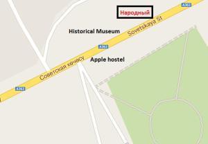 Хостел Apple, Чолпон-Ата
