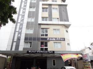 Auberges de jeunesse - Hotel Vishnu Priya