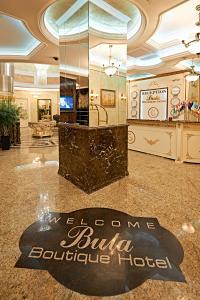 Отель Бута, Минск