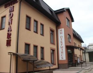 Monarch Hotel - Avtozavodskiy Rayon