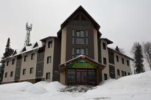 Akvilon Hotel - Nizhniy Munay