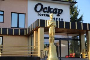 Отель Оскар, Трускавец