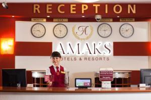 Amaks Tourist Hotel Ufa