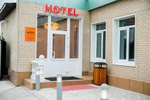 Гостиница Севен, Уссурийск