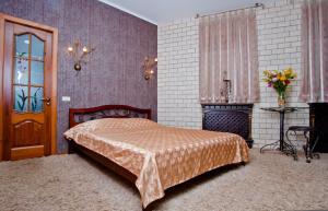 Hotel Discovery - Komsomolets