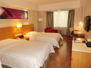Starway Hotel Huanshi East Road, Hotely  Kanton - big - 32
