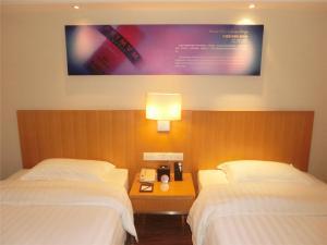 Starway Hotel Huanshi East Road, Hotely  Kanton - big - 30