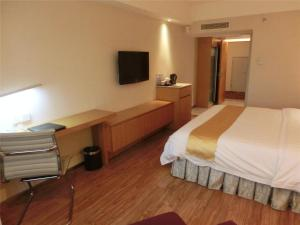 Starway Hotel Huanshi East Road, Hotel  Canton - big - 4