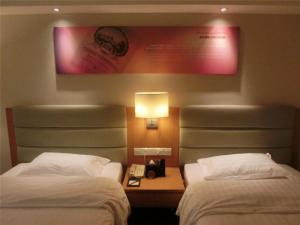 Starway Hotel Huanshi East Road, Hotel  Canton - big - 2