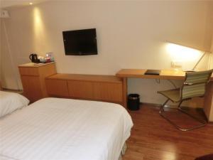 Starway Hotel Huanshi East Road, Hotel  Canton - big - 8