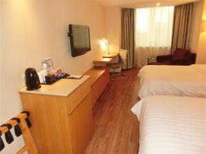 Starway Hotel Huanshi East Road, Hotel  Canton - big - 9