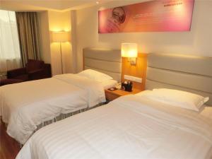 Starway Hotel Huanshi East Road, Hotel  Canton - big - 10