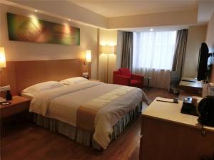 Starway Hotel Huanshi East Road, Hotel  Canton - big - 14