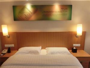 Starway Hotel Huanshi East Road, Hotel  Canton - big - 15