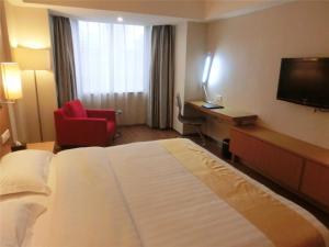 Starway Hotel Huanshi East Road, Hotel  Canton - big - 16