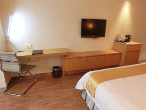 Starway Hotel Huanshi East Road, Hotel  Canton - big - 17