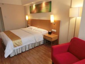 Starway Hotel Huanshi East Road, Hotel  Canton - big - 18