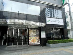 Hotel Green Line - Sendai
