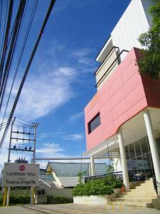 Lamphun Will Hotel - Pa Sang