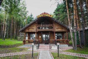 Restaurant Complex Podvorie - Likino-Dulevo